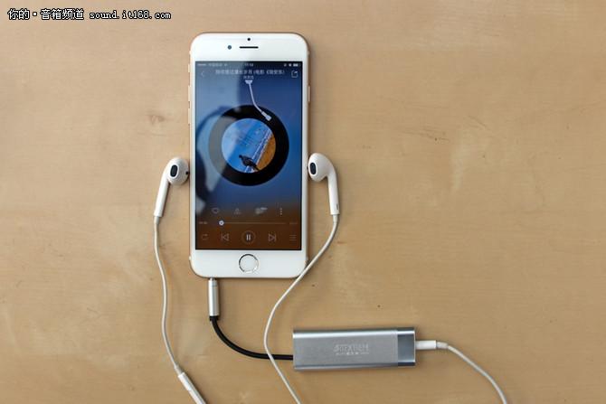 手机音质提升80%?魔音棒SD05 PLUS评测