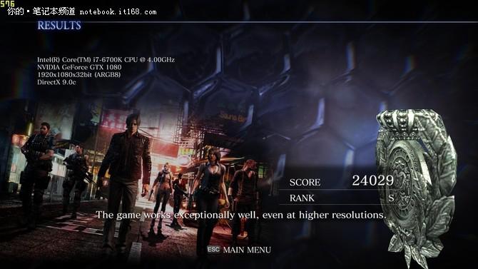 游戏实测:没有GTX 1080搞不定的游戏