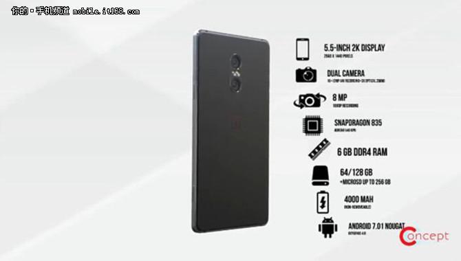 256GB或采用玻璃机身 一加5手机曝光