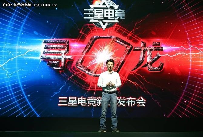 三星进军电竞市场17年新品领跑游戏产业