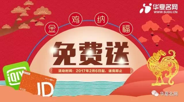 开发微信小程序 选择华夏名网云主机