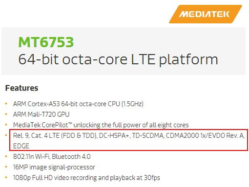 MT6753处理器
