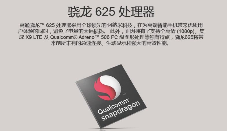 千元旗舰良心力作 红米Note 4X体验评测