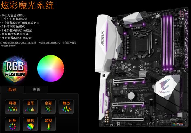 技嘉AORUS Z270X-Gaming 7售2699