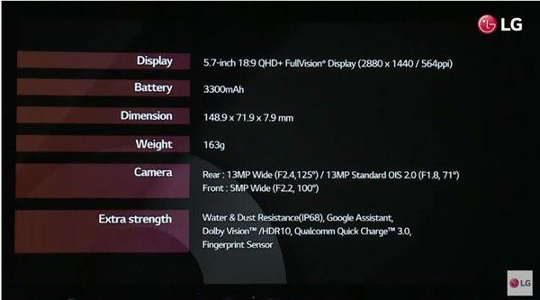 2:1带鱼屏 LG G6发布
