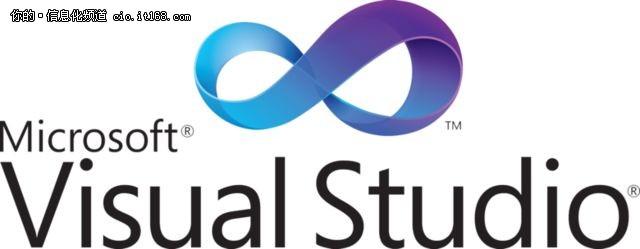 微软为Visual Studio等引入众多新工具