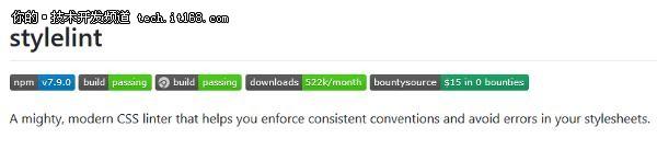 五大顶级CSS性能优化工具,值得一试!