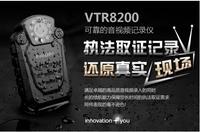 飞利浦执法仪 VTR8200 16G 含税1680元