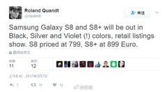 S8敢比iPhone还贵 这三点告诉你答案
