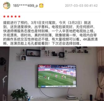 创维55H9A电视热销 网红气质倍受追捧