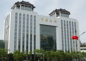 浪潮助力中国海关打造领先大数据云平台
