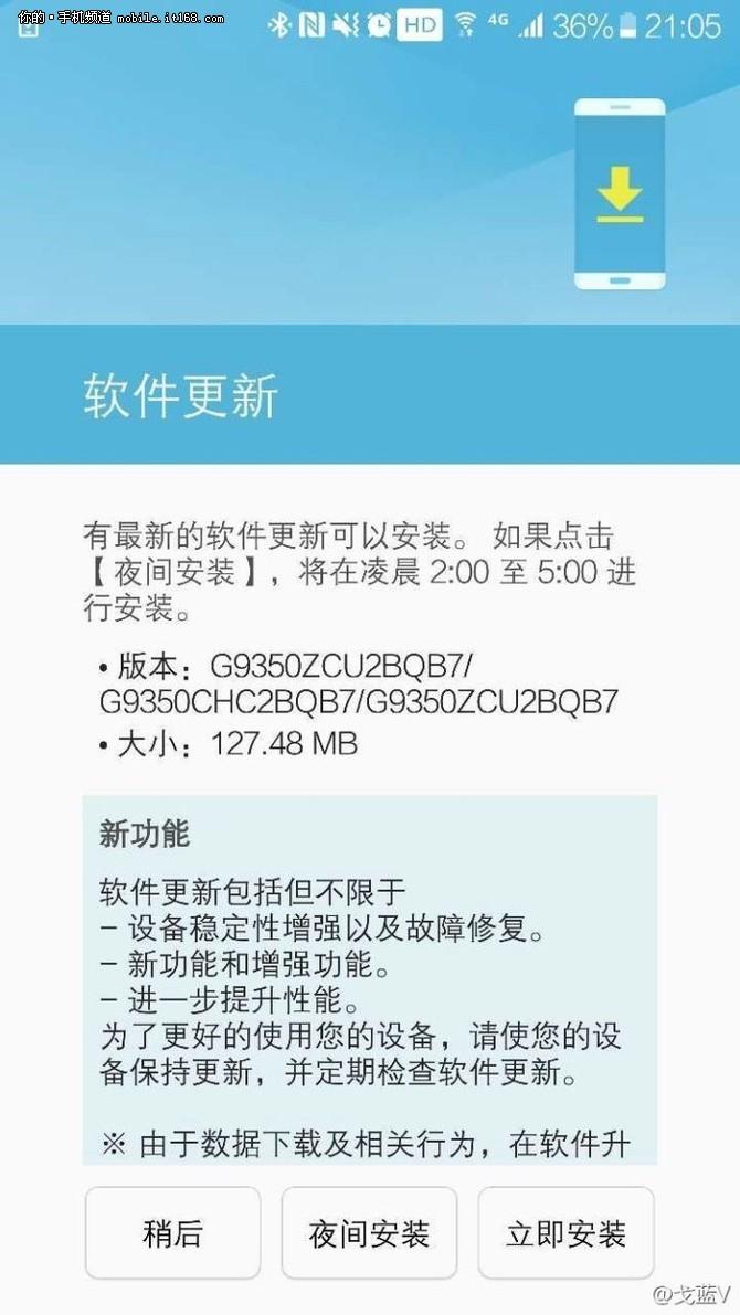 国行三星S7S7 edge喜迎安卓7.0升级
