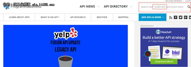 API经济崛起 超过16983个API正在被唤醒