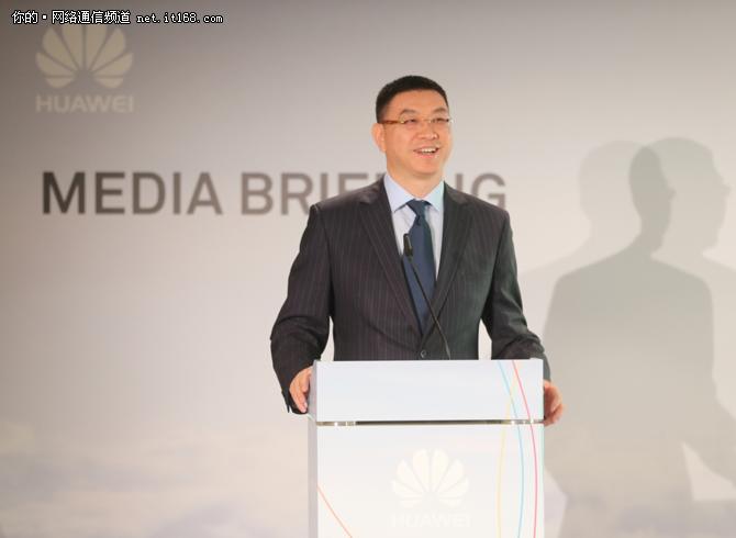 华为助推新兴市场抓住新增长机遇