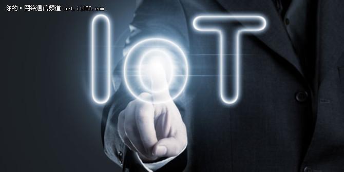 开源IoT发展