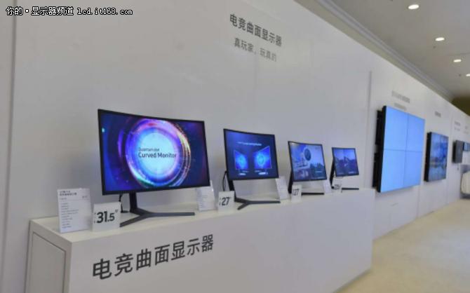 三星论坛开幕 显示器还原至真多彩视界