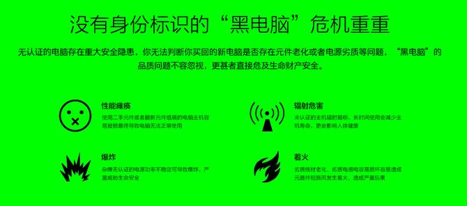 名龙堂通过全国首个DIY整机全系3C认证