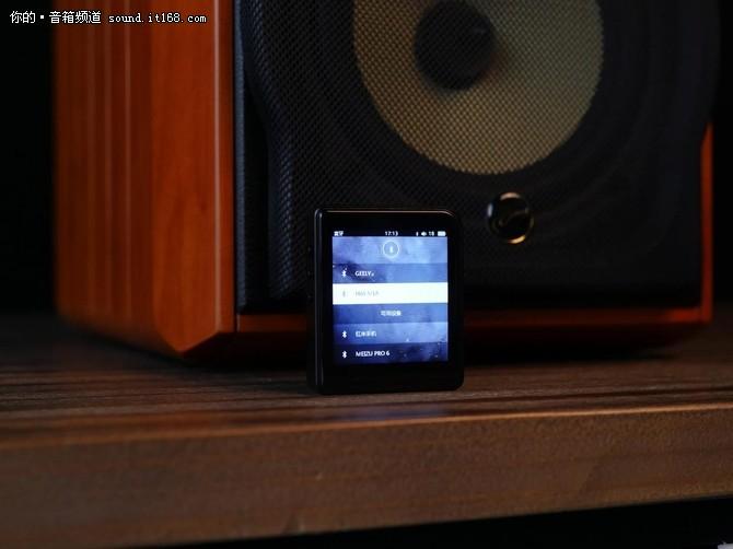 玩Wi-Fi玩蓝牙 惠威M1A书架音箱评测