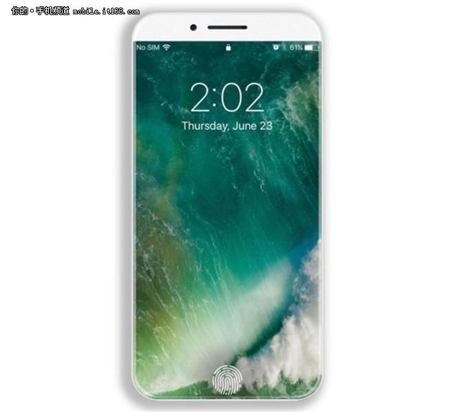 确认三款齐发 iPhone8规格再曝光