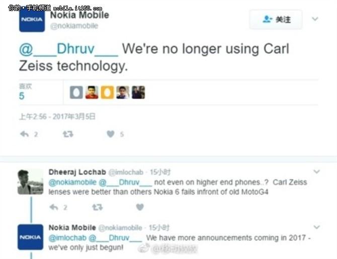 宣布分手 诺基亚不再使用卡尔蔡司镜头