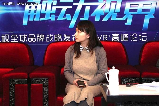 致力光学动作捕捉 专访瑞立视CEO许秋子