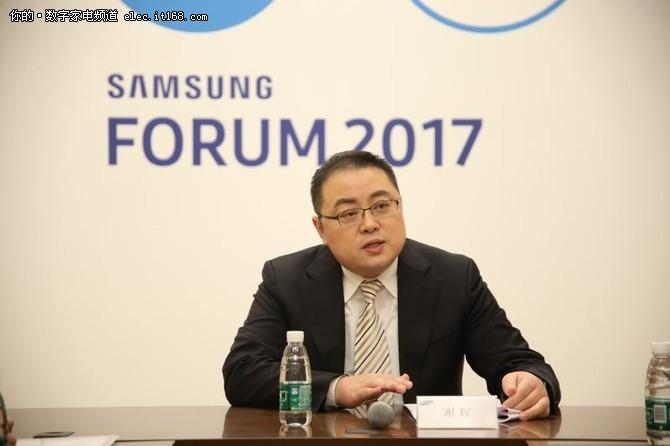 专注创新 三星中国生活家电高层访谈