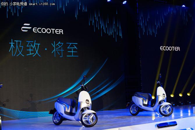 城市出行新方式 E客智慧两轮电动车上市