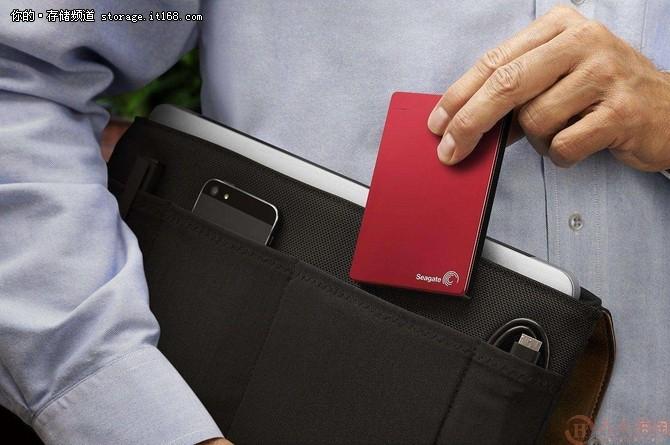 希捷发布业界首款数据恢复纤薄移动硬盘
