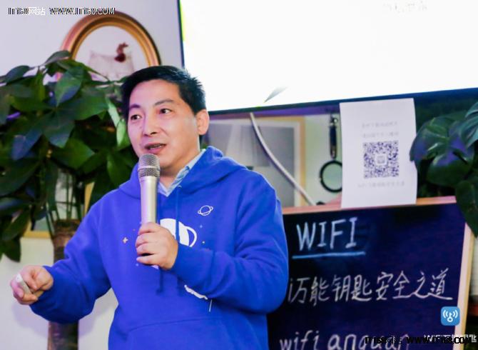 wifi万能钥匙应用市场打假 向山寨说NO