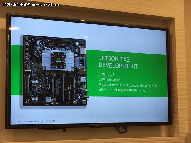 瞄准自动驾驶 NVIDIA推Jetson TX2平台