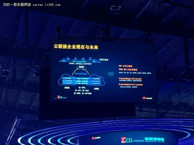 蔡英华:脱离与生态共享的平台就是空壳
