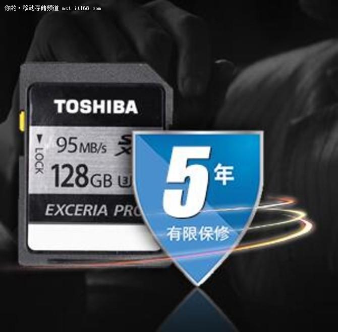 为高速而生 东芝 极至超速 N401 SD卡