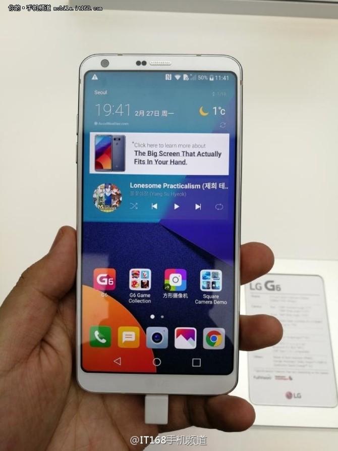 新旗舰售5500元 LG G6首销销量2万部