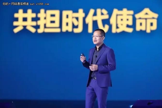 华为中国生态伙伴大会2017长沙圆满落幕