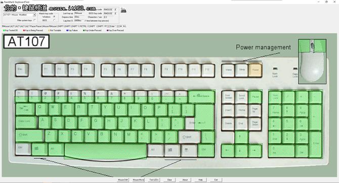 手感更精致 雷柏V510PLUS防水键盘评测