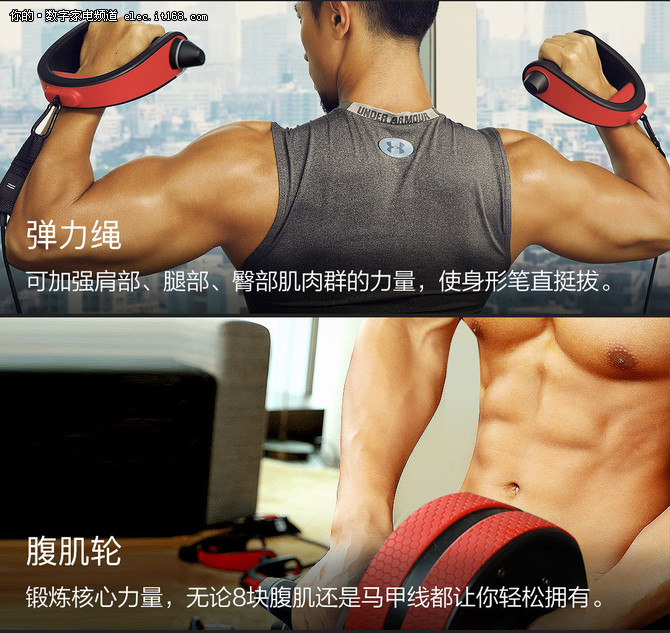 1299元!小米米家众筹新品发布:健身神器