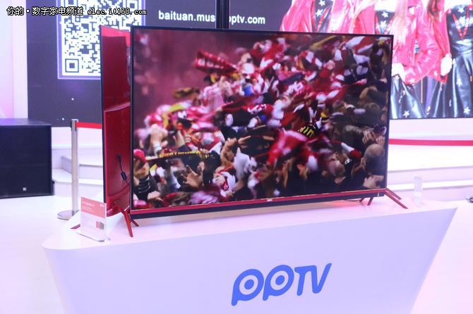 AWE2017家博展圆满闭幕 PPTV电视引热捧