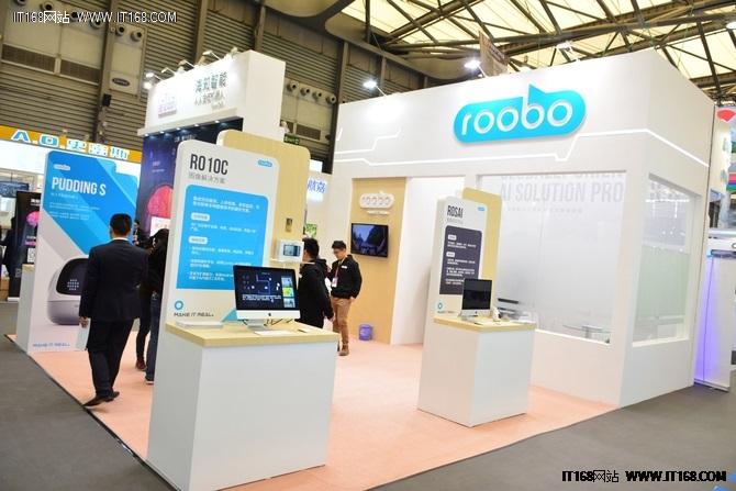 "AWE2017:ROOBO用""芯""布局智慧家庭"