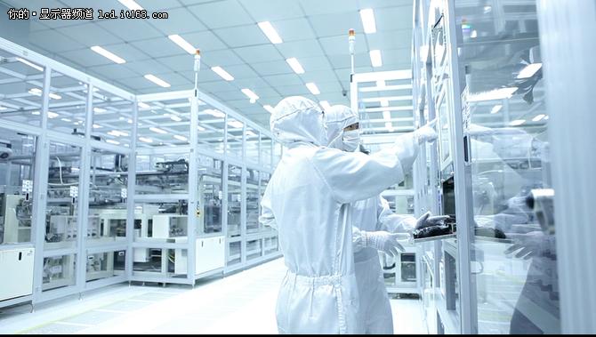京东方携可折叠屏亮相新型显示技术展