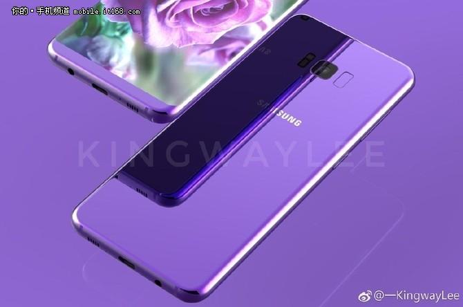 水晶紫色 三星S8新配色官网上线