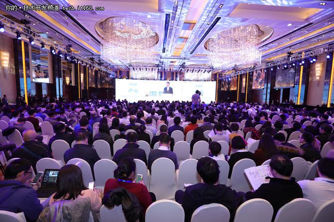 2017中国IT市场年会召开,聚焦数字经济