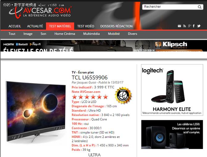 TCL旗舰量子点电视XESS X1再次震惊法媒