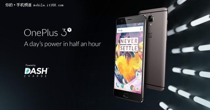 自主芯片小米5c领衔 五款快充手机推荐