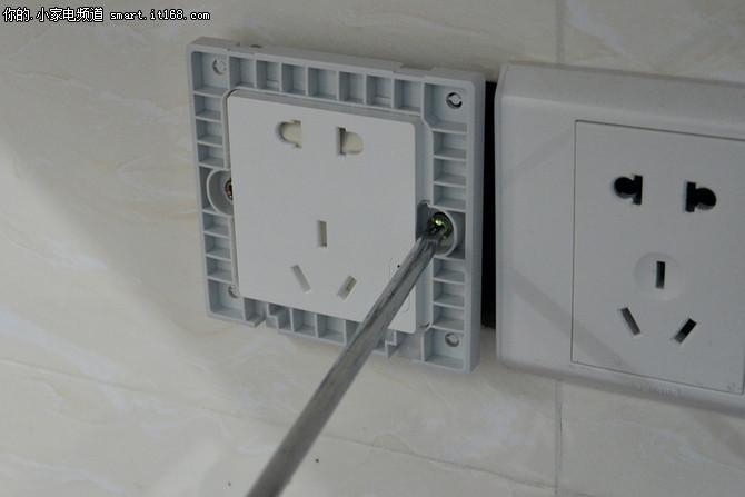 Aqara智能墙壁插座套装