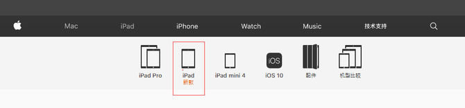 真没看出升级了 苹果今天发布新版iPad
