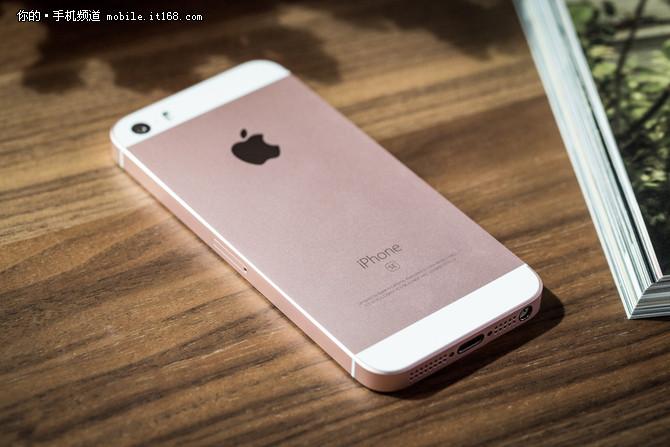 iPhone SE内存升级更划算吗?别被骗了