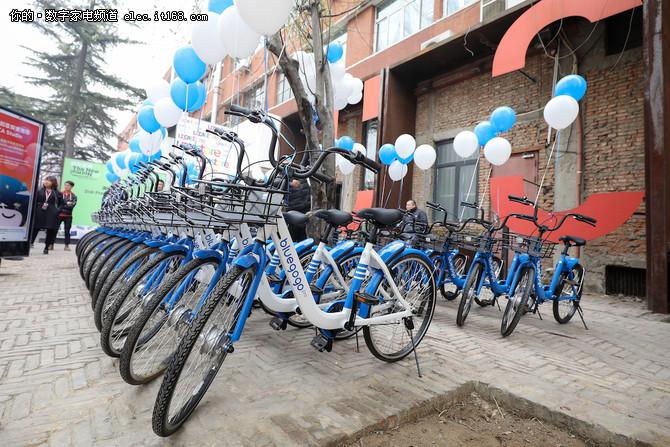 3级变速免押金车费 小蓝开启单车新时代