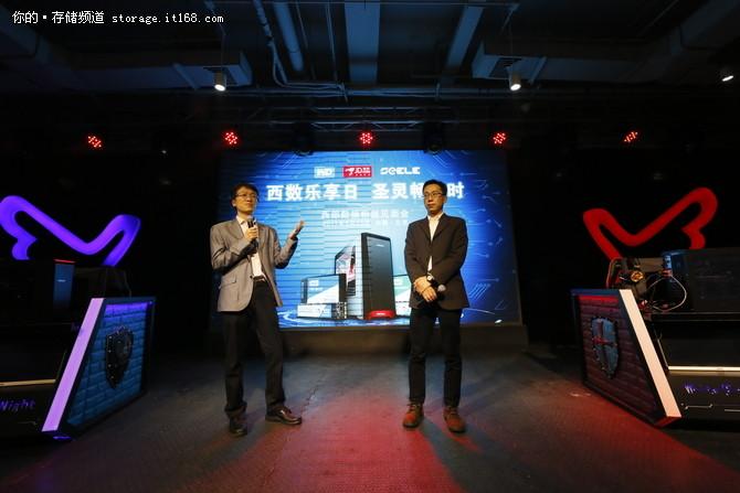 强强联合 西数&圣灵携手发布新游戏主机