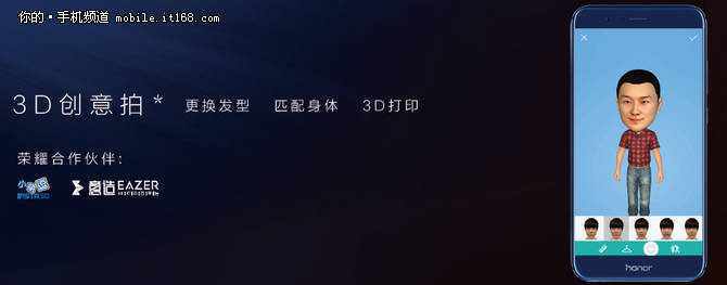 销售破亿 荣耀V9入围京东人气单品TOP5