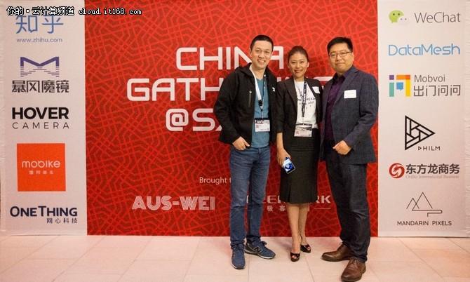 西南偏南 三十年首次 聚焦中国